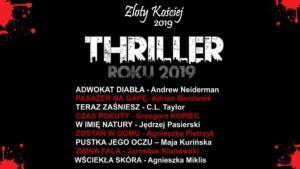 thriller (1) (1)
